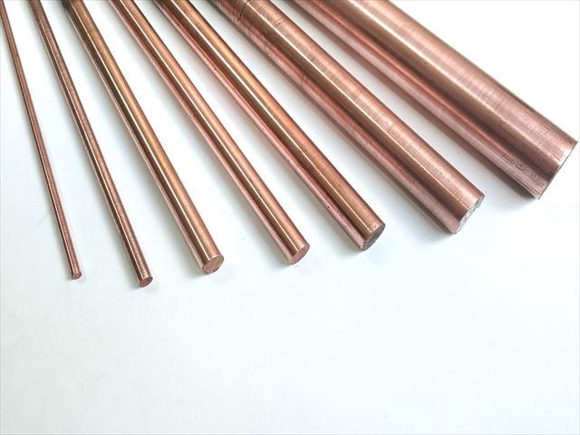 クローム銅 丸棒 材料販売(寸法切断対応)画像