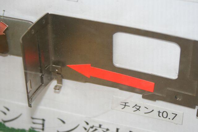チタンのスポット溶接画像