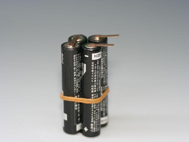アルカリ組電池画像