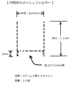 ラフ図1.pngのサムネイル画像