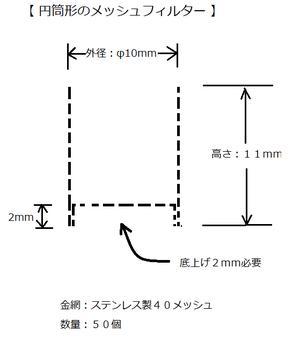 ラフ図1.png