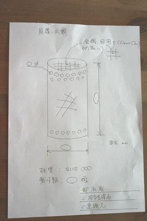 ストレーナーフィルターの製作図1.jpg
