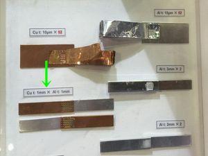 銅とアルミの異種金属接合.JPG