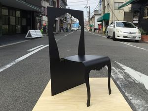 アート椅子の製作 (7).JPG