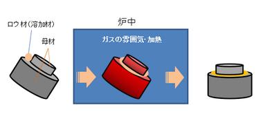 IMG_2689-thumb (14).png