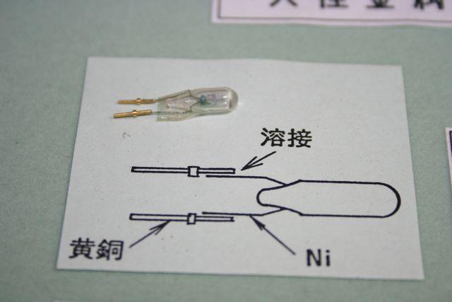 歯科用ランプの溶接テスト画像
