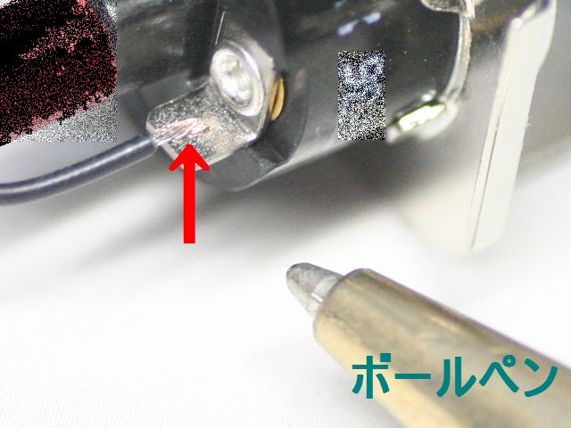 端子・リード線(撚り線) スポット溶接加工画像