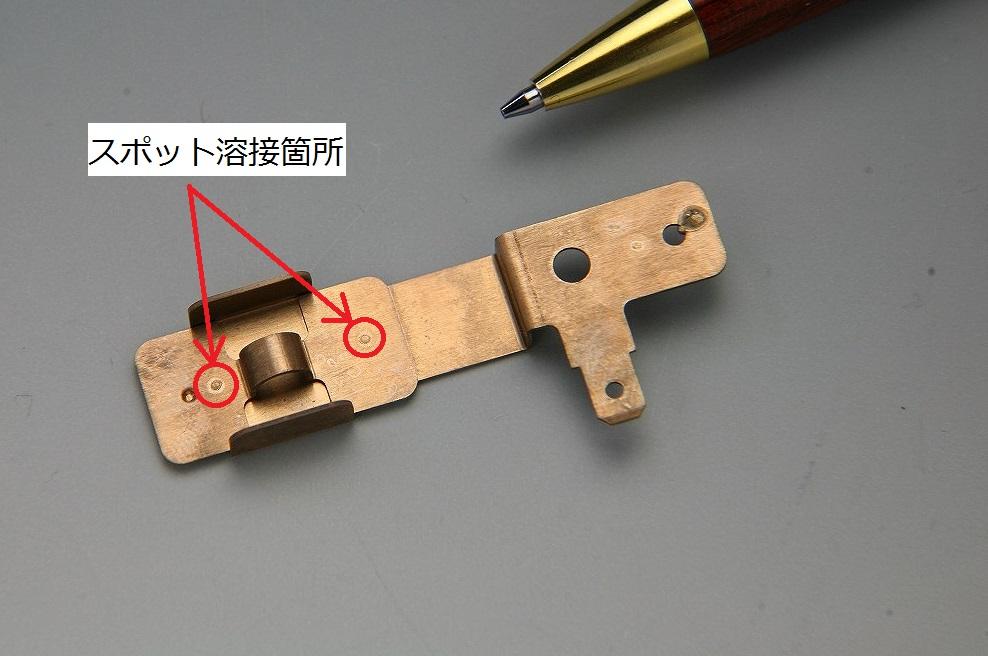 無酸素銅端子 スポット溶接画像